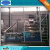 时产500公斤狗粮设备  专业狗粮膨化机制造商